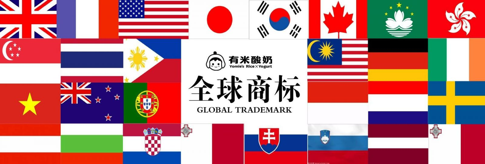 Yomie Global
