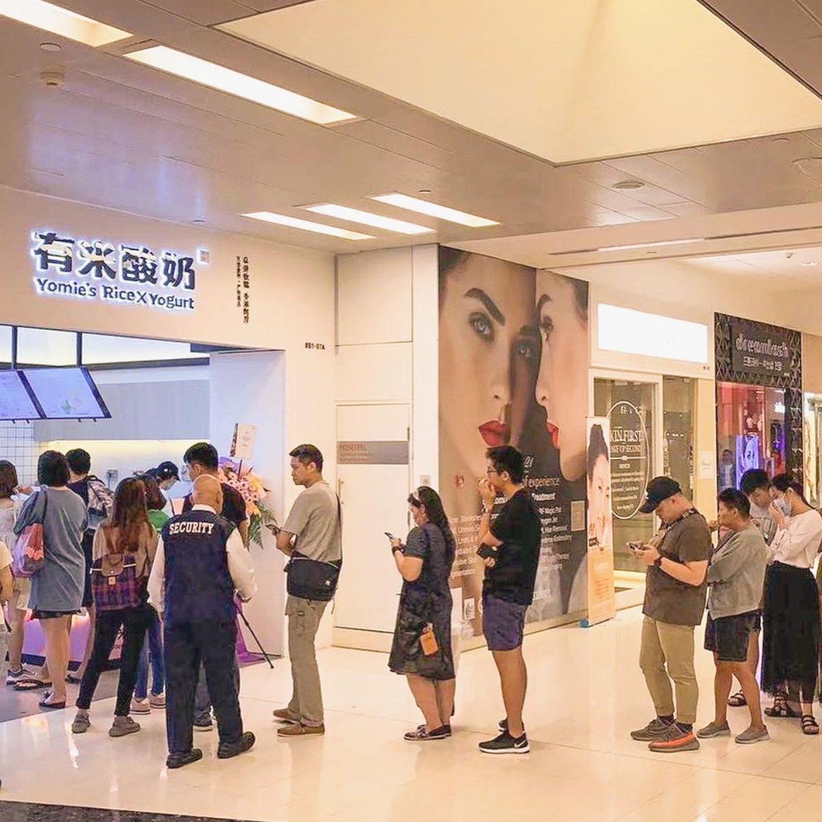 Yomie Singapore